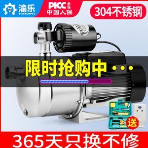 不锈钢自吸泵家用水井全自动220v自来水增压泵静音喷射泵抽水泵