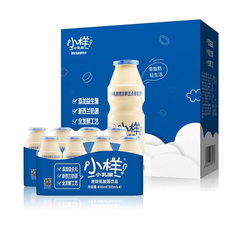 小样乳酸菌饮料100ml*20瓶经典原味早餐奶饮品零脂肪不怕胖牛奶