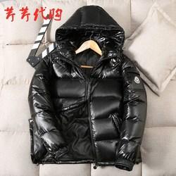 羽绒服短款2020年冬情侣蒙口官网同款男女加厚白鸭绒连帽保暖外套