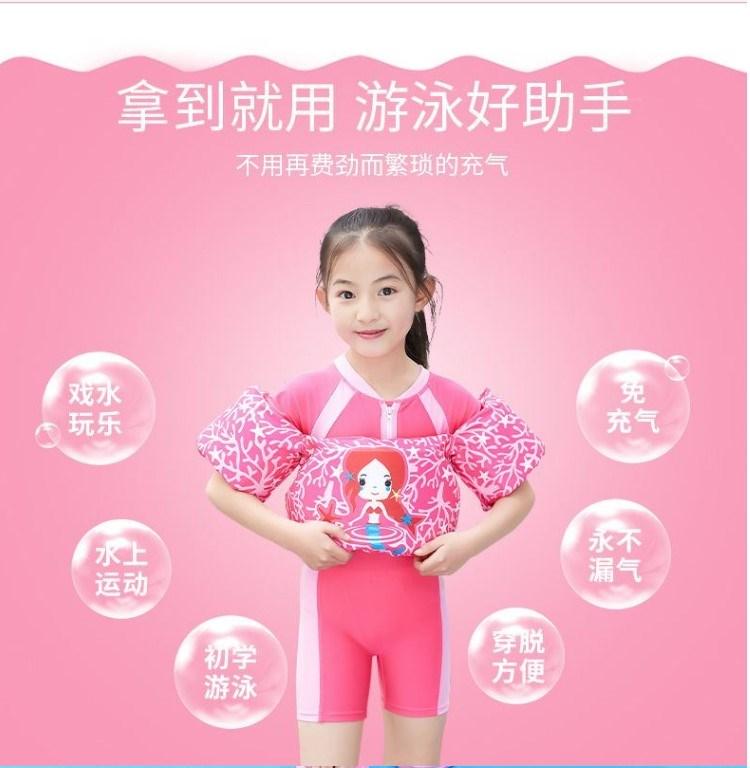 中國代購 中國批發-ibuy99 泳装 儿童游泳圈手臂圈宝宝初学者水袖游泳装备浮力背心救生衣浮漂神器