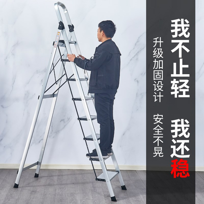 Widen seven ladder eight step cabinet thicken household aluminum alloy mobile stainless steel room folding staircase