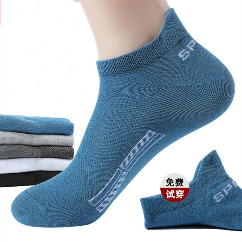 100%纯棉袜子男款短袜夏季薄款防臭吸汗透气网眼船袜男士潮流百搭