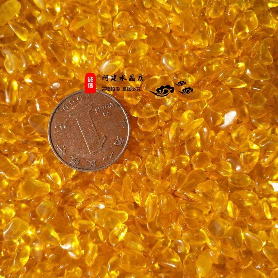 黄水晶碎石优化加色水晶摆件宝盆装饰饰品散珠花盆装饰装潢石包邮