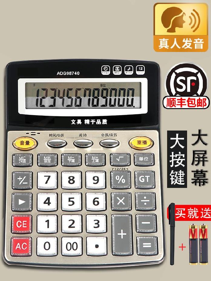 Computer machine office special keyboard statistics senior high school entrance examination cute adult home screen economy