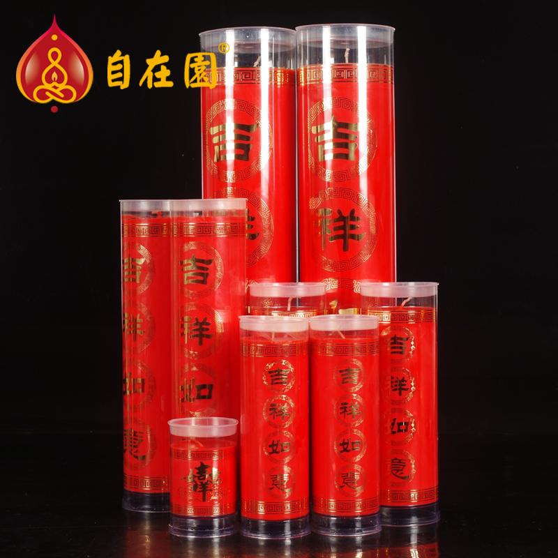 Масленные свечи Артикул 640362461464