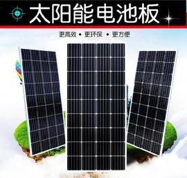 天阳能电池板透光整套方便应急环保高山发电板光合家庭音响新能源图片