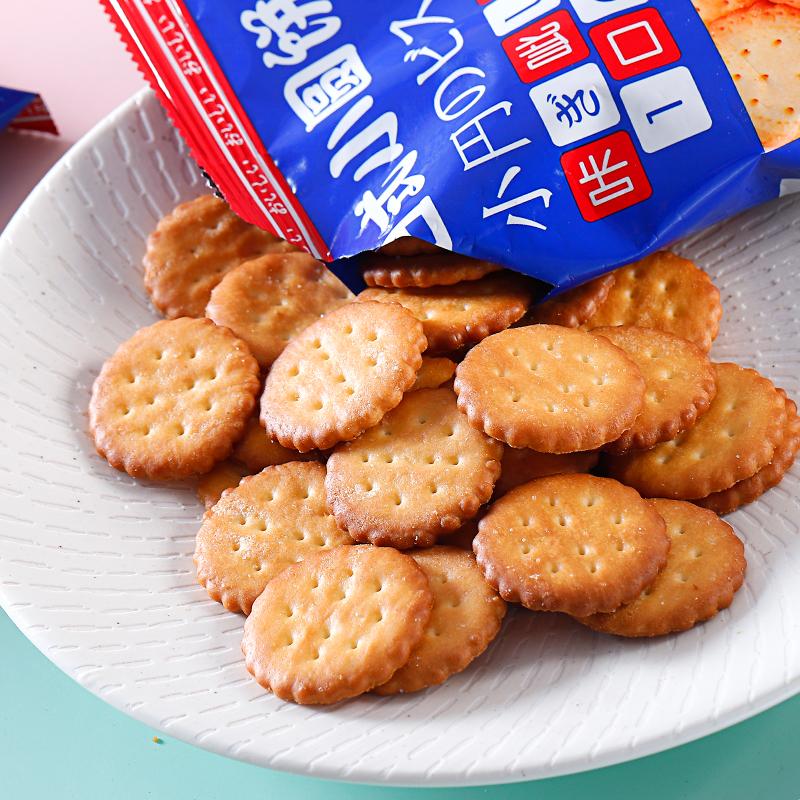 甘美日式海盐小圆小圆饼散装饼干