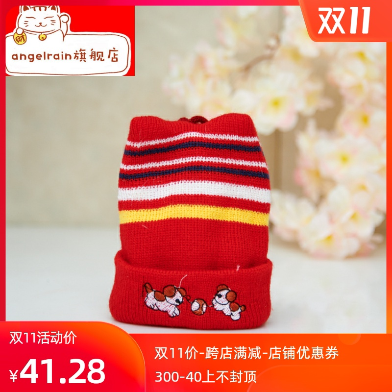 Childrens three treasures wedding dowry tiger head shoes sun shoes newborn baby belly bag hat Sock Set Gift Box