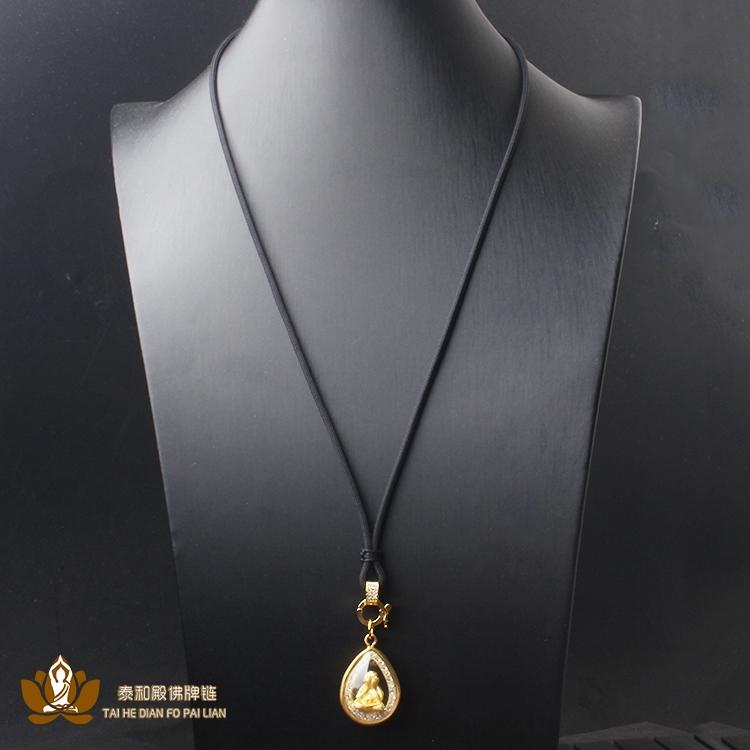 Буддийские принадлежности Артикул 641411267486