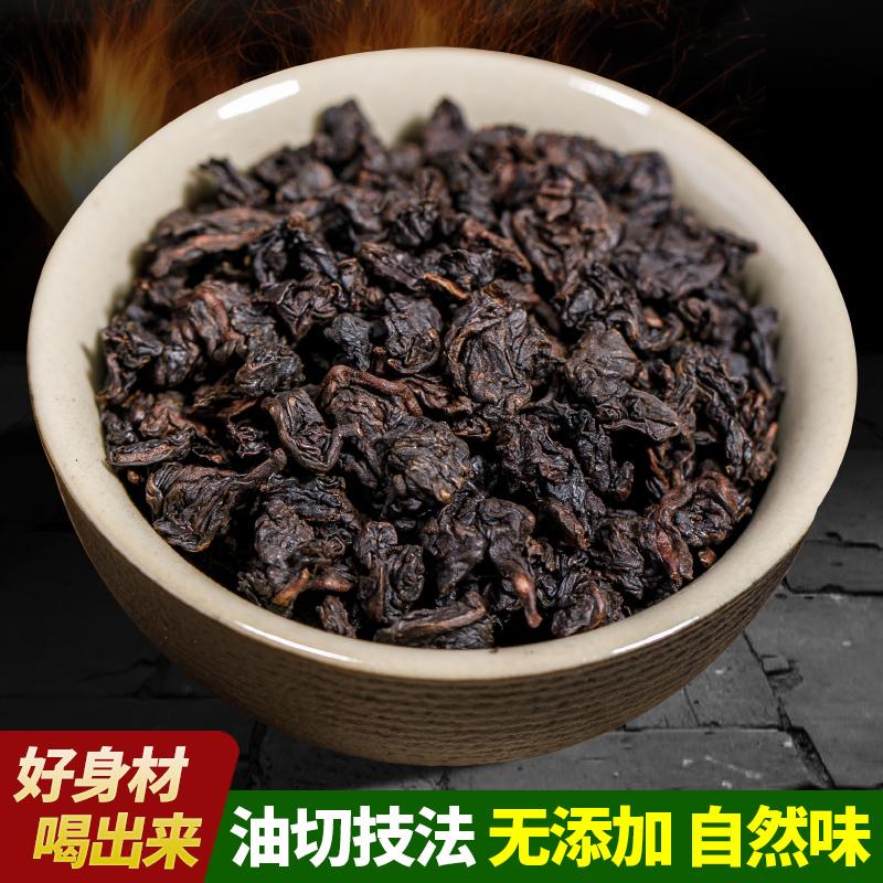 克溪露500油切黑乌龙茶叶浓香型散装木炭技法乌龙茶新茶试喝茶叶