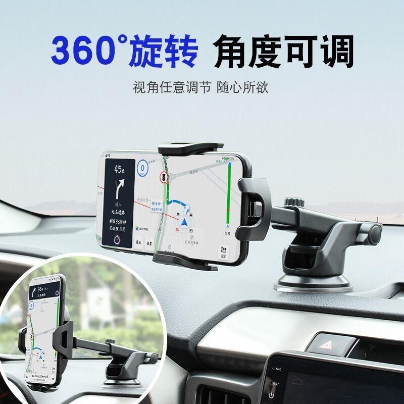 车载手机支架吸盘式手机架出风口汽车导航新款磁吸车内通用多功12