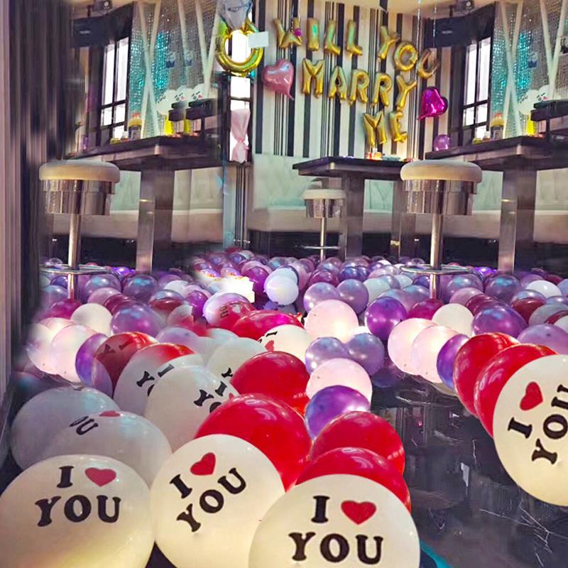 浪漫字母七夕求婚气球套餐道具惊喜布置嫁给我婚房装饰铝膜气球