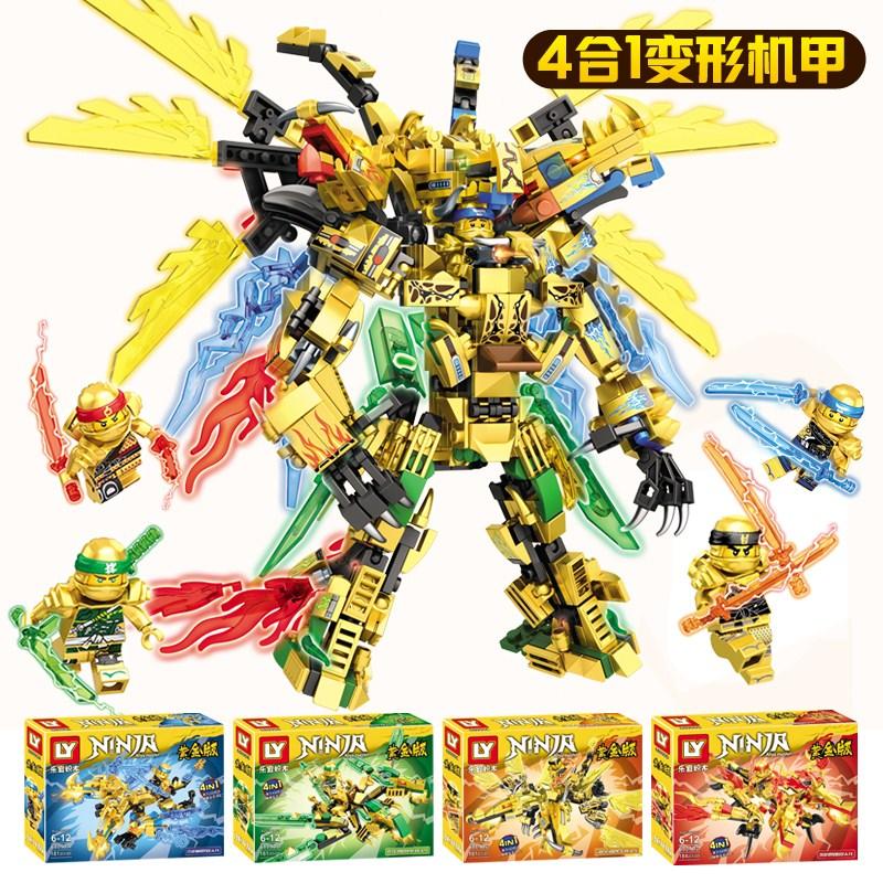 幻影忍者合体变形积木双头元素黄金神龙机甲蛇怪拼装玩具