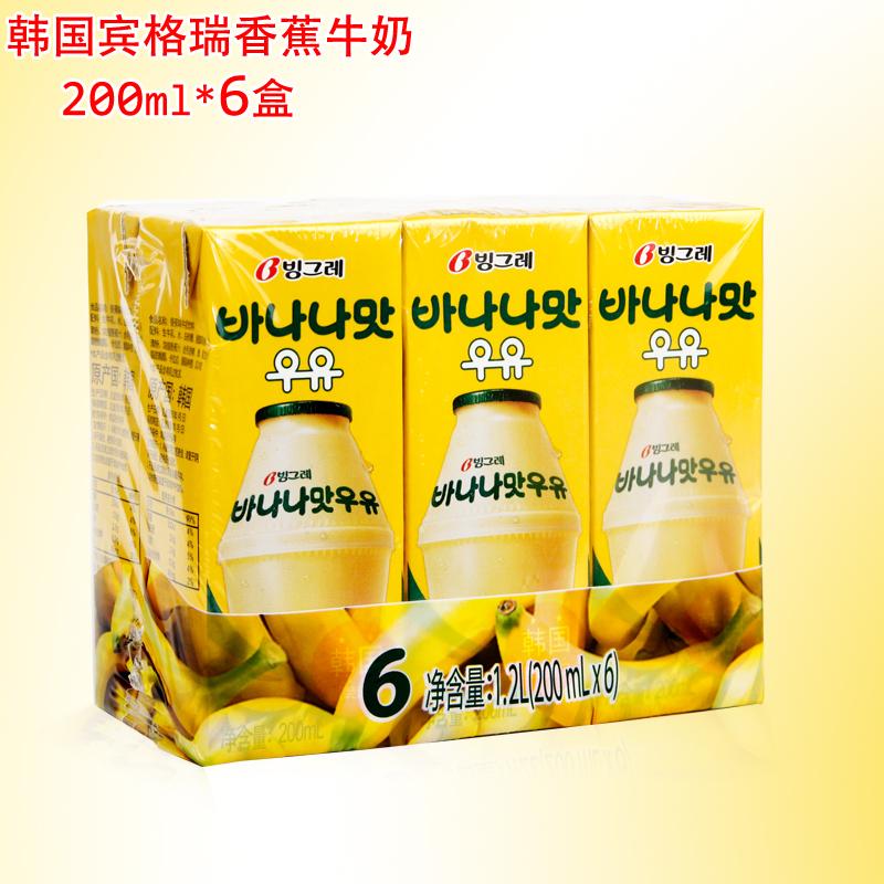 韩国进口宾格瑞香蕉牛奶200ml*6牛奶饮料早餐食品韩国香蕉牛奶