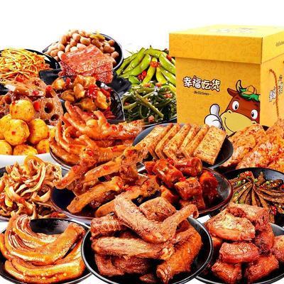 零食三只松鼠大礼包组合一箱麻辣卤味肉食品散装混合装成人款休闲
