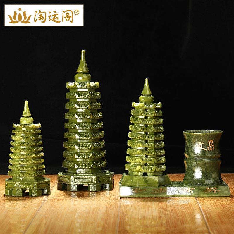 Статуэтки башни Вэньчан Артикул 640441722167