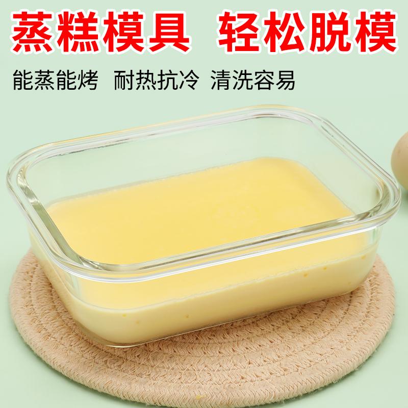 宝宝玻璃蒸糕碗模具蒸模婴儿儿童辅食糕点磨具耐热高温容器可蒸煮