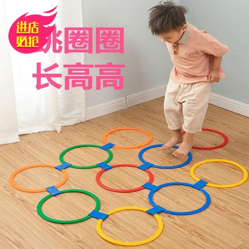 中國代購|中國批發-ibuy99|运动玩具|幼儿园儿童跳房子跳格子跳圈圈环体能敏捷圈感统训练器材玩具运动