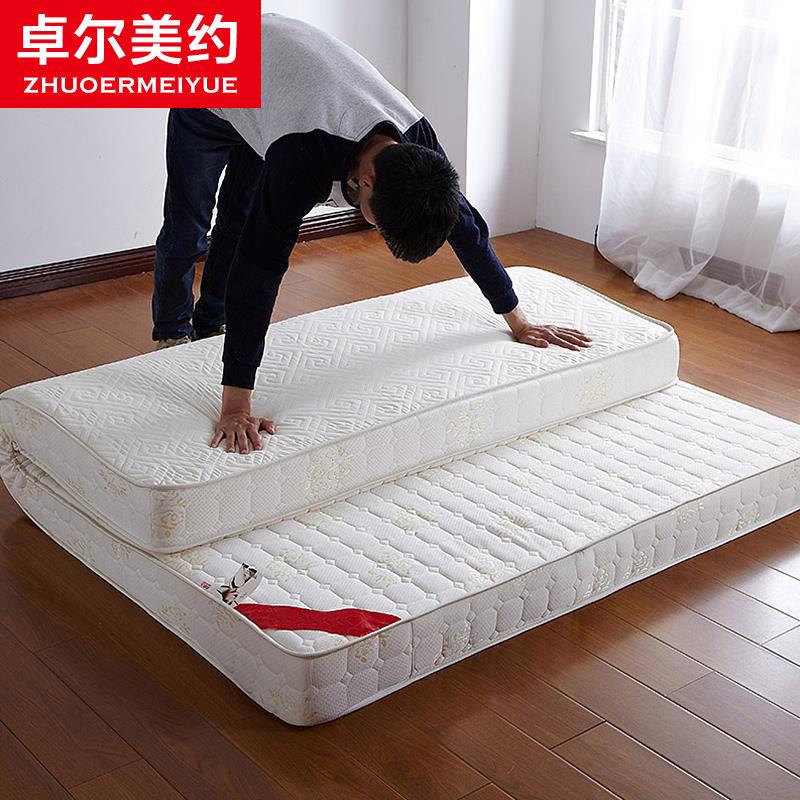 床垫加厚床垫子双人榻榻米床垫1.5米1.8米宿舍床垫单人垫被褥子淘宝优惠券