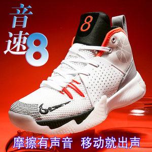 7代篮球鞋5运动6限量版8男鞋