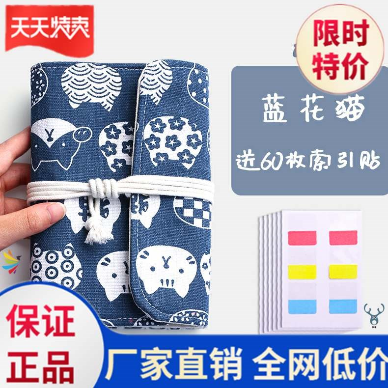 . Family account book life Book hand account housewife expenses portable account book diary daily notebook