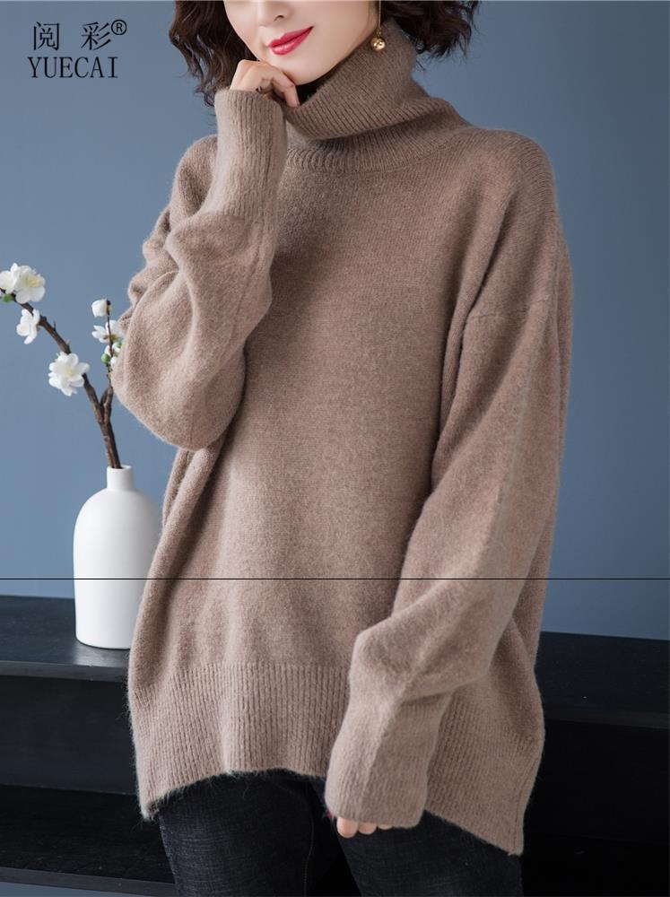 超大码毛衣加肥加大宽松慵懒针织衫上衣堆堆领打底衫女高领秋冬装