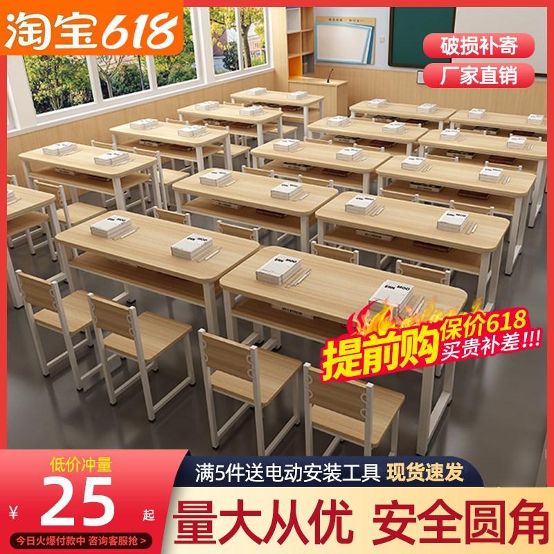中國代購|中國批發-ibuy99|桌椅|学校课桌椅中小学生课桌辅导班培训桌补习班带抽屉双层课桌椅直销
