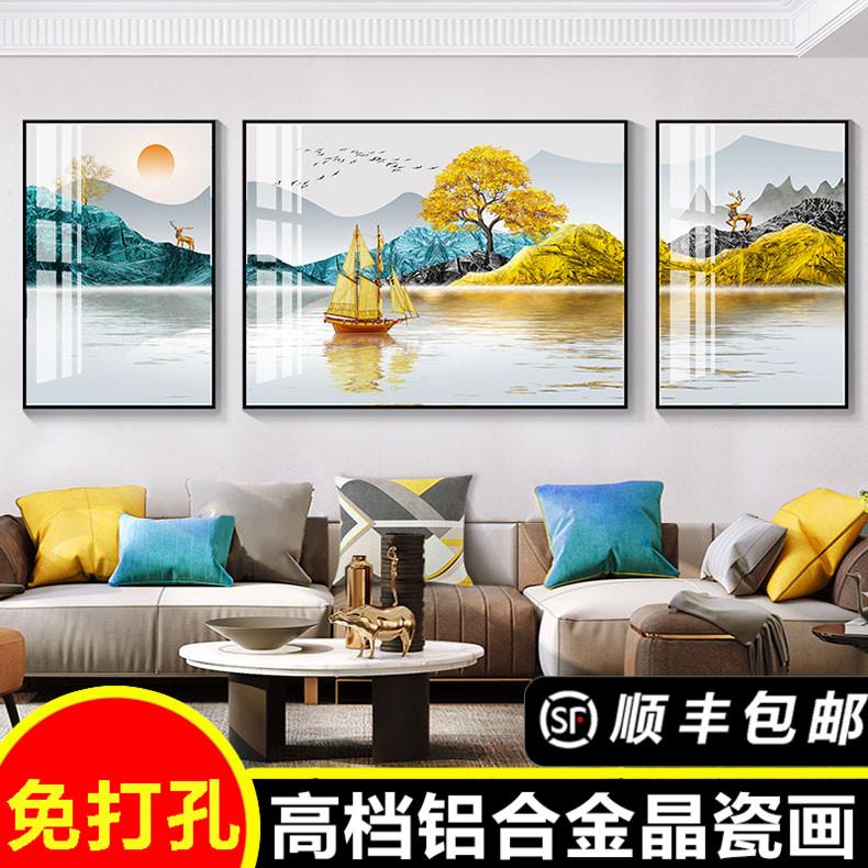 客厅装饰画轻奢现代新中式山水画沙发背景墙壁画晶瓷画挂画墙画