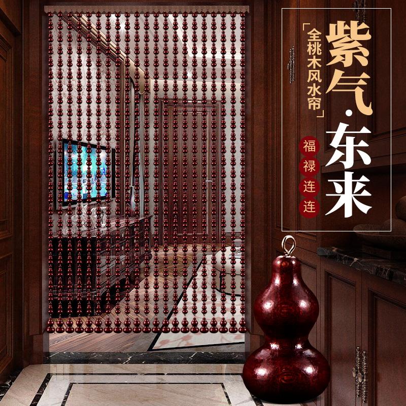 紫红全桃木葫芦卫生间卧室客厅珠帘质量如何