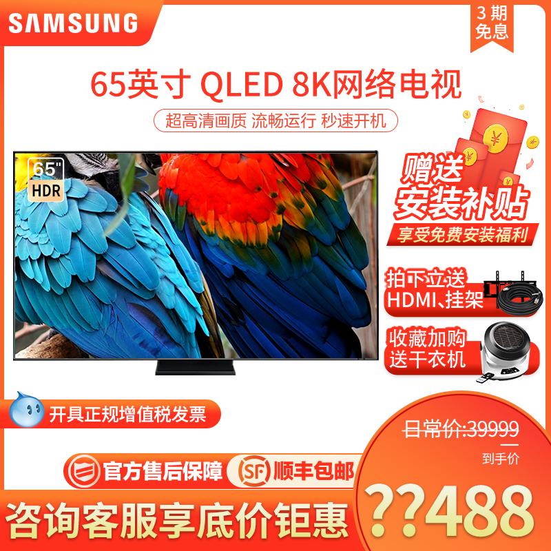 Samsung / Samsung 65 inch TV qa65q950tsjxxz ultra thin high definition intelligent qled quality controller