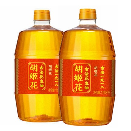 Hujihua 1918 ancient peanut oil 1.918l * 2 bottles of ancient small squeeze household cooking oil