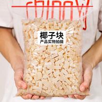 椰子脆块海南特产500g零食即食椰肉椰子块角干片脆片干椰子片椰片