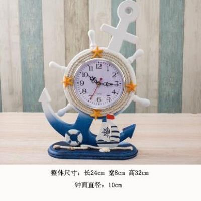 Настольные часы Артикул 638975112721
