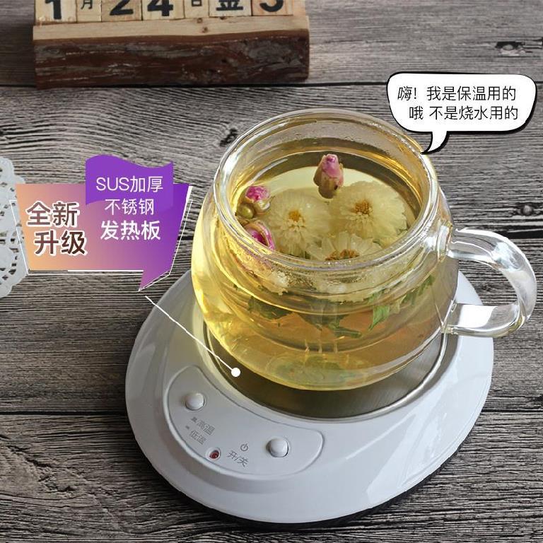 婴儿温奶器恒温玻璃瓶。自动保温杯垫加热牛奶茶杯恒温宝底座家用