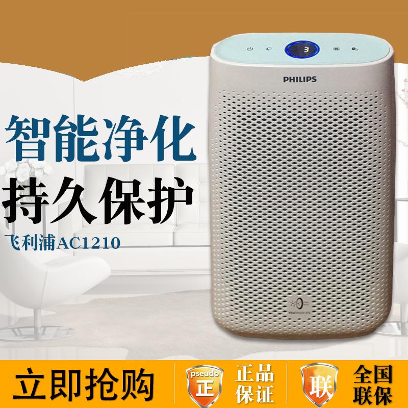 [大牌聚惠空气净化,氧吧]飞利浦AC1212  AC1210 月销量0件仅售1199元