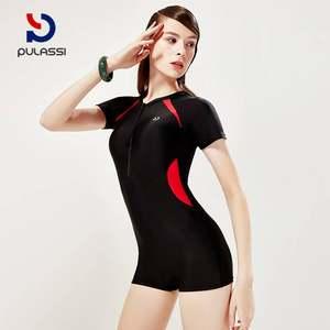 普拉施泳衣遮肚显瘦女温泉泡澡服泳装连体平角游泳衣学生保守运动