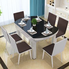 现代简约家用餐厅实木创意靠背椅凳