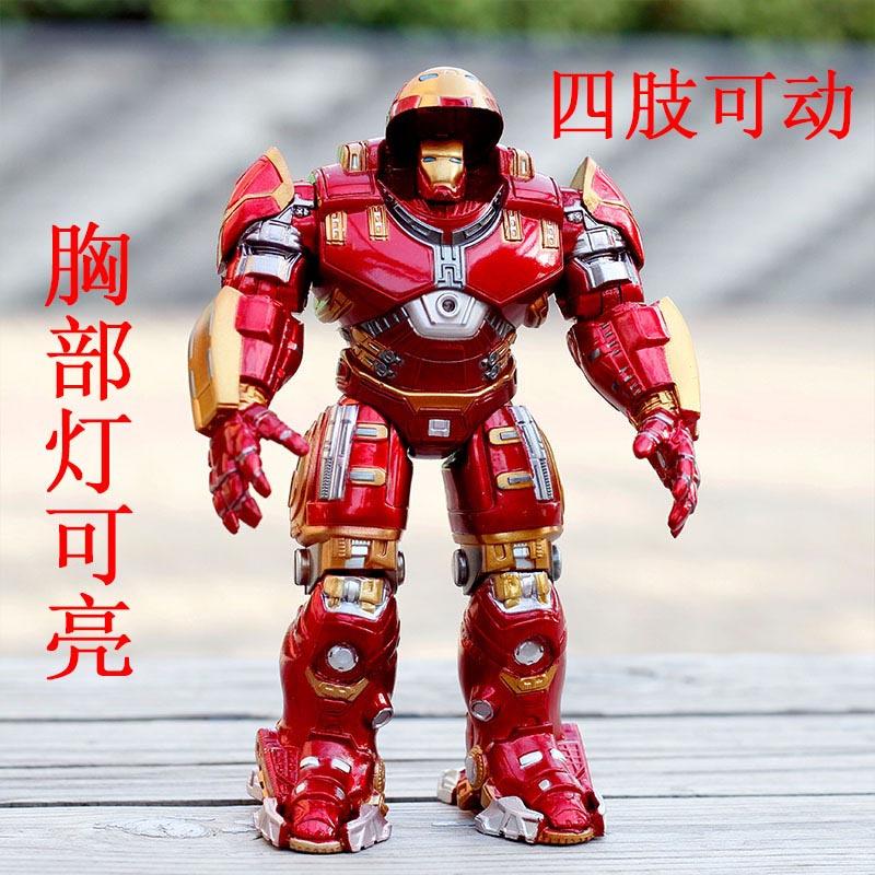 复仇者纪元光手侠模型人生日礼物创办奥反小装甲钢铁联盟克偶发浩