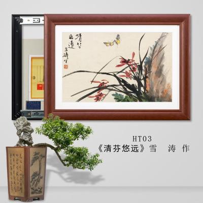 Китайская живопись Артикул 634189139971