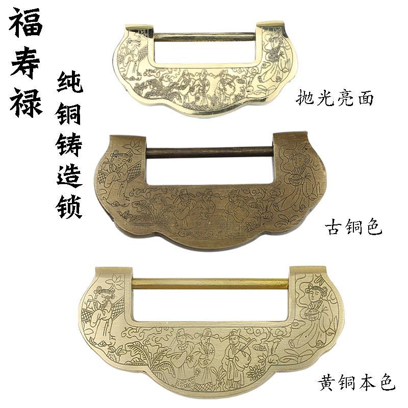 仿古中式锁头老式小纯铜锁铸铜古锁