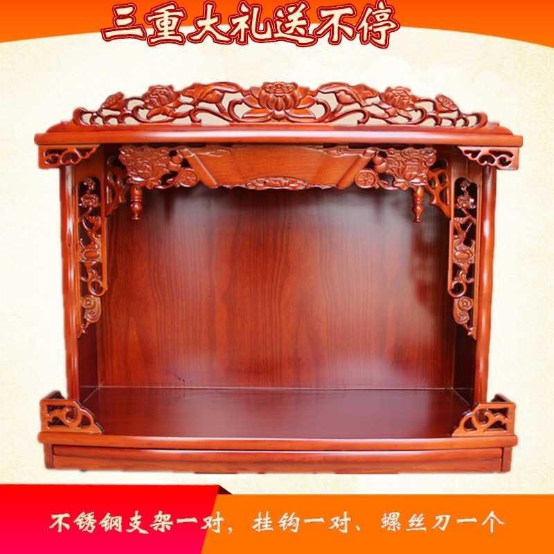 Киоты Артикул 638970268867