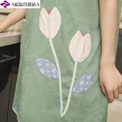 Korean fashion womens home double apron kitchen waterproof oil proof cooking shoulder Cooking Apron