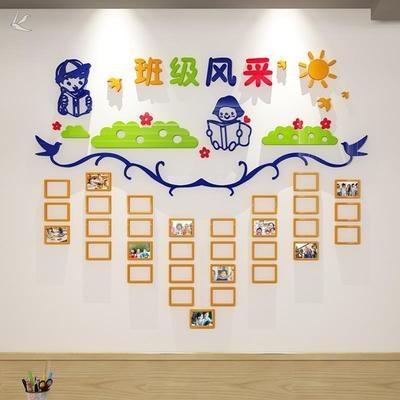 教室照片墙装饰学生学校班级墙面风采相框亚克力3d立体墙贴幼儿园