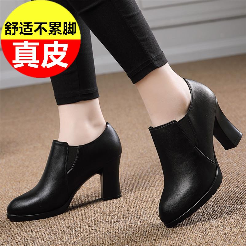 。 Mothers shoes soft sole womens new autumn 2020 thick heel shoes high heel shoes childrens work shoes