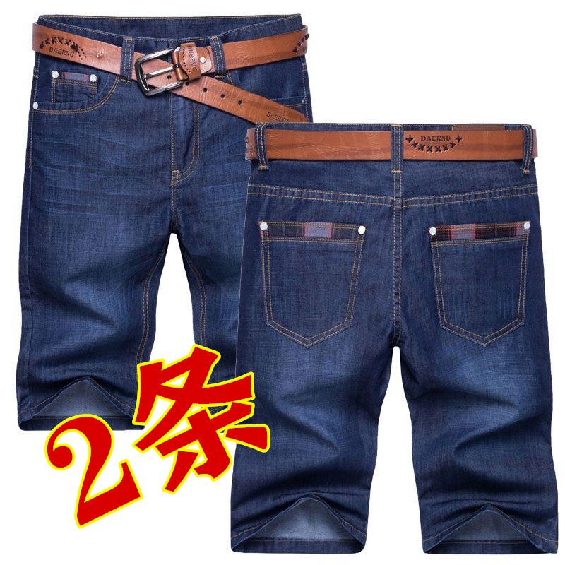 【两件装】薄款五分裤男弹力牛仔短裤夏季2021新款中裤宽松直筒裤
