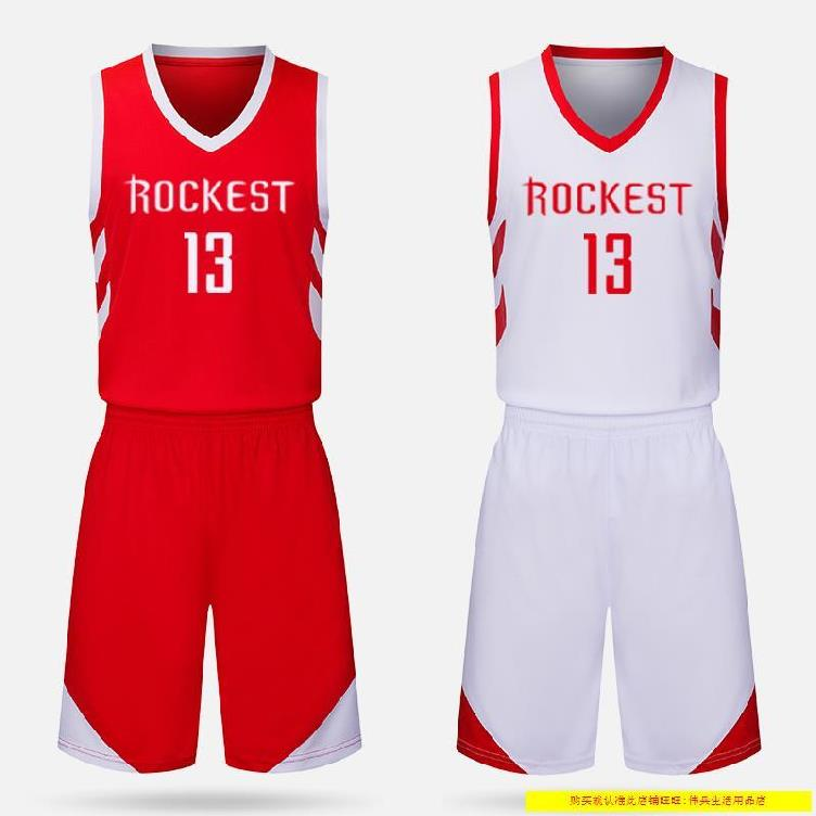 Large performance clothes mens and womens jerseys set vest training ball set womens version breathable couple middle school students