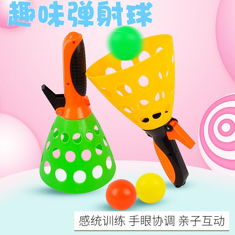 タオバオ仕入れ代行-ibuy99 球类运动 亲子互动球类玩具男孩发射弹力抛接球双人弹射对接球儿童户外运动