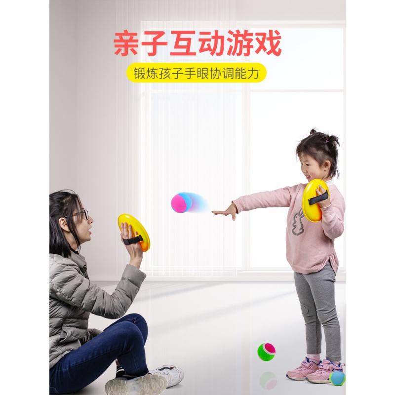 タオバオ仕入れ代行-ibuy99 球类运动 儿童吸盘球粘粘靶球拍投掷抛接球幼儿园运动器材亲子互动球类玩具