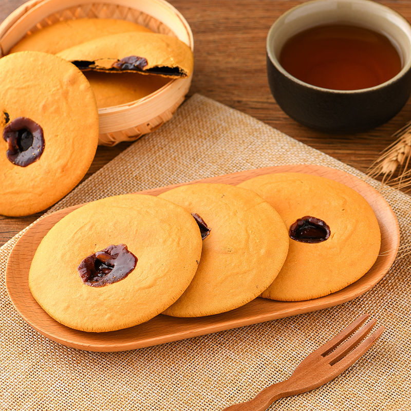 红糖肚脐饼潮汕特产怀旧小吃 早餐饼番薯饼健康零食糕点休闲食品