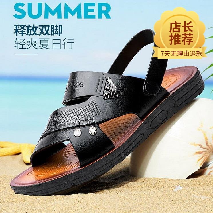 Business mens sandals summer shoes convenient shoes father new flat shoes elderly sandals slippers dual purpose mens shoes